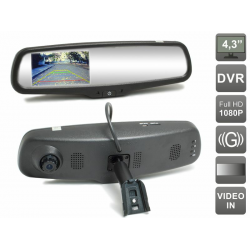 AVIS Electronics AVS0433DVR (AUTO DIMMING)